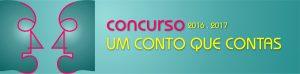 site_concurso201617